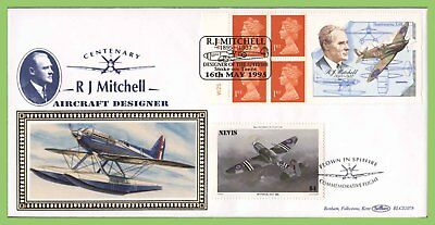 G.B. 1995 R J Mitchell booklet pane on Benham First Day Cover, Stoke on Trent