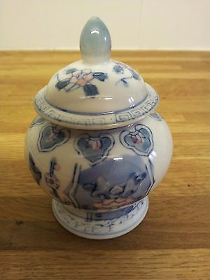Small blue and white 'ginger' jar