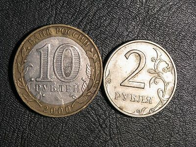 RUSSIA 2000-2007 - Lot of 2 Coins
