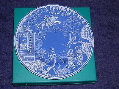 """Royal Crown Derby ~ New Mikado Design ~ 6.2"""" Side Plate ~ Boxed"""