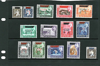 South Arabia 1966 issue ,to 500f on 10s ..Mtd MINT