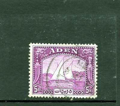 """ADEN 1937 5R. Purple """"Dhow"""" STC £140 Fine Used"""