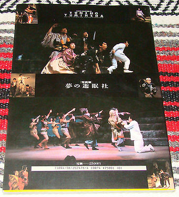 Photo Collection of Yume No Yuminsha, Famous Japanese Theatrical Company