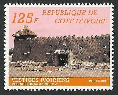 Cote D'ivoire - N°710B Mosquee Timbre Neuf** - Cote: 35,00€ - Ttbe