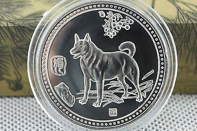 40mm Chinese Zodiac Dog Metal Silver Coin