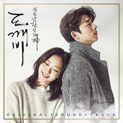 Goblin (Dokkaebi) OST Pack1 2CD + Filp Book The Lonely and Great God K-drama