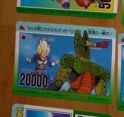 DRAGON BALL Z DBZ AMADA PP PART 18 CARD CARDDASS CARTE 765 MADE IN JAPAN NM