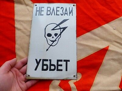 Vintage old russian ussr metal enamel danger sign electric skull 1960s