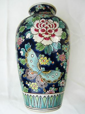 Antique NIPPON MORIAGE Hand Painted JAPANESE VASE Japan FLORAL BUTTERFLY Flower
