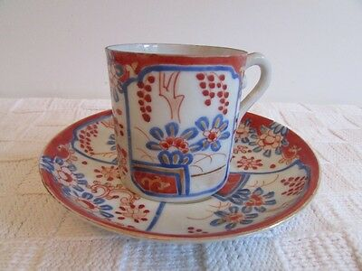 Vintage Japanese Egg Shell Hand Painted Cup & Saucer