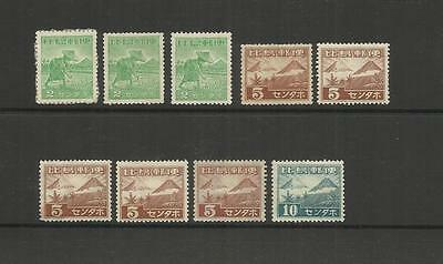 Japanese Occupation Of Philippines ~ 1943 (Part Set Mh)