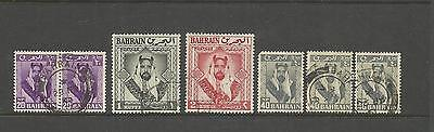 Bahrain ~ 1960 Shaikh Sulman Bin Hamed Al-Khalifa (Part Set Used)