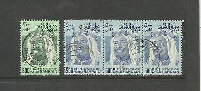 Bahrain ~ 1976 Definitives (Used Strip) Part Set