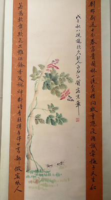 Excellent Chinese 100% Hand Scroll Painting Flowers and insects By Qi baishi 齐白石