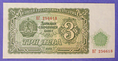 1951 Bulgaria Three 3 Leva Note - UNC