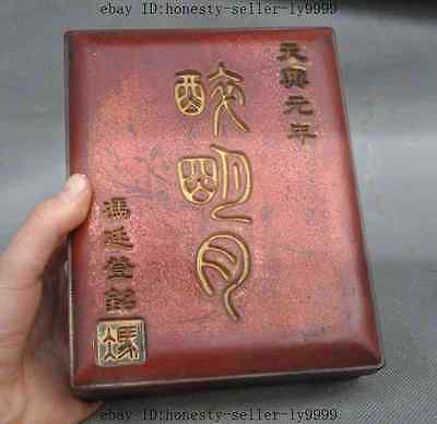 """6""""old chinese lacquerware box stone carved ink-stone ink slab Inkwell box statue"""
