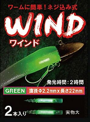 "Fluorescent Stick By Lumica Japan ""chemitune Wind""green"