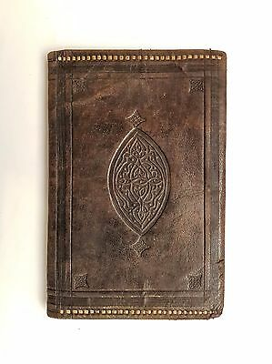 OLD TRUE ANTIQUE OTTOMAN EMPIRE ISLAMIC TURKISH GENUINE LEATHER WALLET 1900s