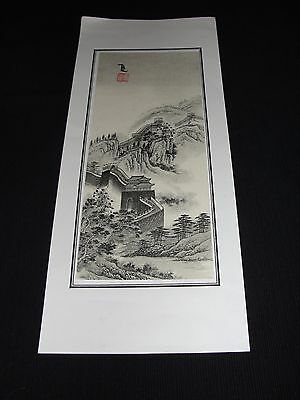 """Print of the """"Great Wall of China"""""""