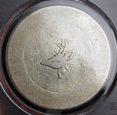 """1943, China, Yunnan/French Indo China. Silver """"Stag´s Head"""" Tael. PCGS AU-58!"""