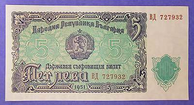 1951 Bulgaria Five 5 Leva Note - aUNC