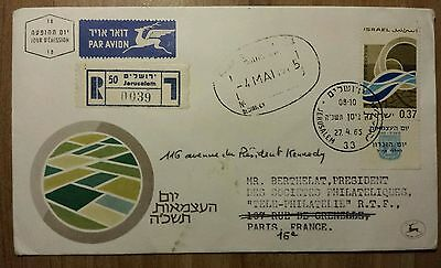 First day cover Israel 1965 - The Independence Day