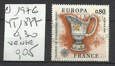 Timbre France Oblitere 1976 (1) N° 1877