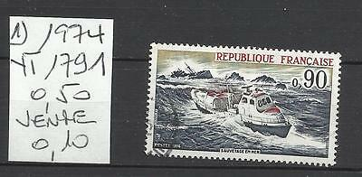 Timbre France Oblitere 1974 (1) N° 1791
