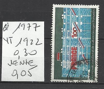 Timbre France Oblitere 1977 (1) N° 1922