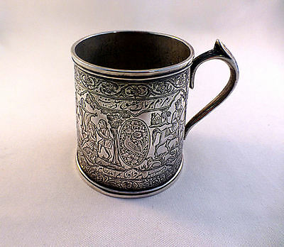 """Persian Multi Figural  Sterling Handled Cup-3"""""""