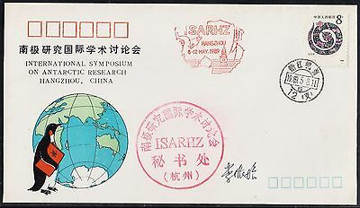 Antarctic, CHINARE 6, RARE Event-Cover,ISARHZ Sympos.,2 Cachets+ sign !! 14.2-28