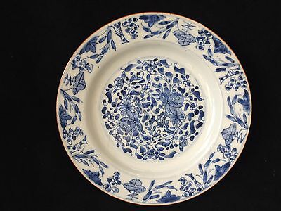 Chinese 18th C Qianlong B & W Floral Plate 23cm dia.