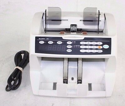 Glory GFB-830 Currency Counter with UV & Magnetic Counterfeit Detection