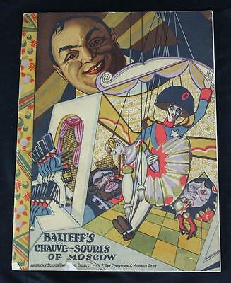 Vintage 1922 Balieff's Chauve-Souris of Moscow American Season Theatre Program