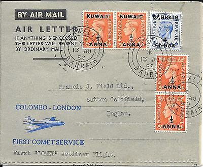 BAHRAIN MIXED FRANKING WITH KUWAIT etc FIRST COMET FLIGHT COVER 1952.