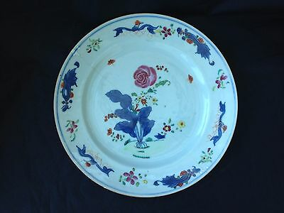 18th c Chinese famille rose Plate early Qianlong