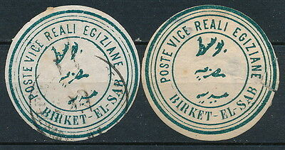 Egypt , 2 Different Old Interpostal Seals Labels, See.. #a2494