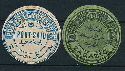 Egypt , 2 Different Old Interpostal Seals Labels, See.. #a2501