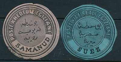 Egypt , 2 Different Old Interpostal Seals Labels, See.. #a2504