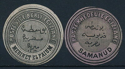 Egypt , 2 Different Old Interpostal Seals Labels, See.. #a2505