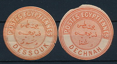 Egypt , 2 Different Old Interpostal Seals Labels, See.. #a2508