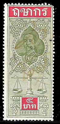 Thailand Revenue Stamp, 4 Baht long green from around 1905.