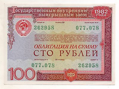 RUSSIA (USSR) Bond 100 Roubles 1982