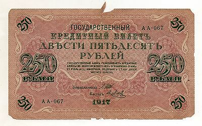 RUSSIA 250 Roubles 1917