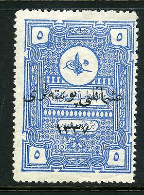 Turkey 1921 Angora Nationalist Govt overprinted fiscal stamp SG A39 MH