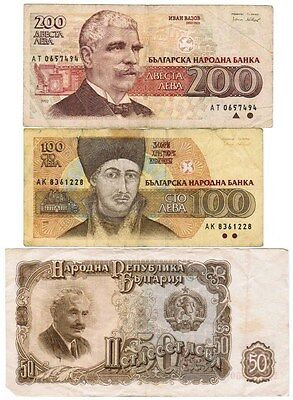 Bulgaria Collection of 7 Banknotes 1951-1992 All Listed
