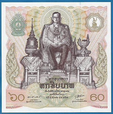 Thailand 60 Baht P 93 (1987) UNC Commemorative King Rama IX Birthday Large note