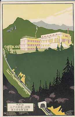 JAPANESE Arts & Crafts postcard w building in green mountains w tram c1910