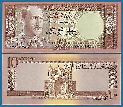 Afghanistan 10 Afghanis P 37 1340 (1961) UNC Low Shipping! Combine FREE! (P-37a)