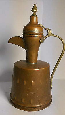 Vintage Copper Middle Eastern Coffee Pot